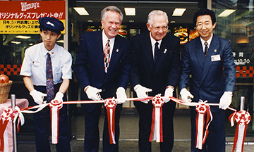 Ribbon cutting for Wendy's 50th restaurant in Japan
